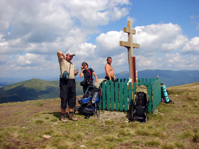 Вершина гори Догяска